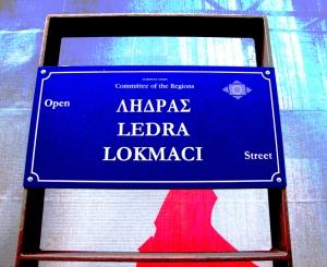open_ledras